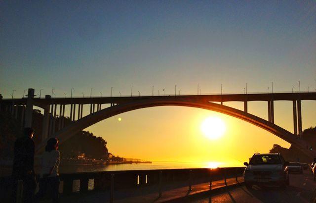 Cidade do Porto Portugal