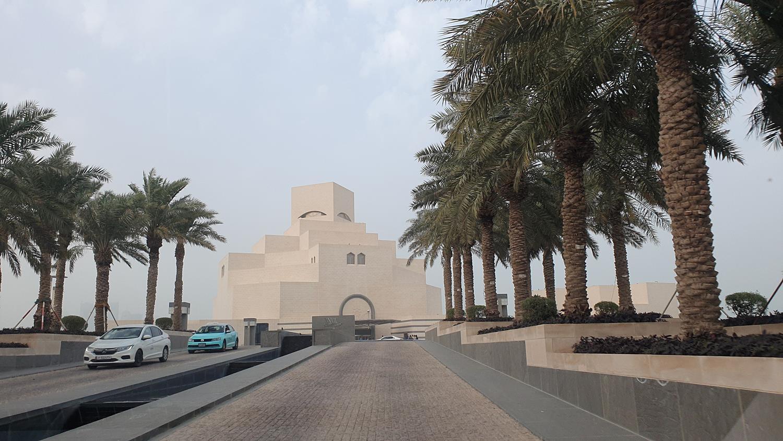 museu islâmico Doha
