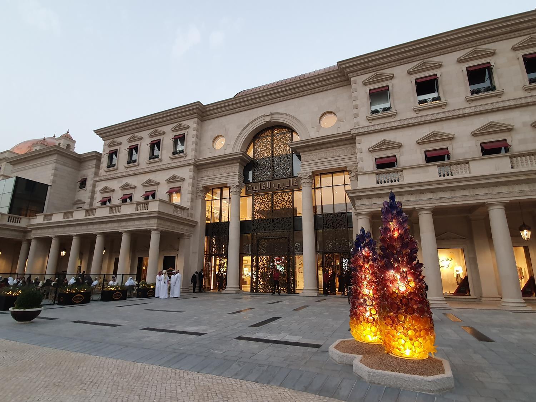 Galerias Lafayette Doha