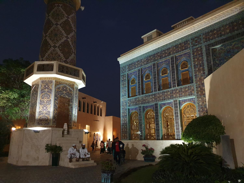 Katara em Doha